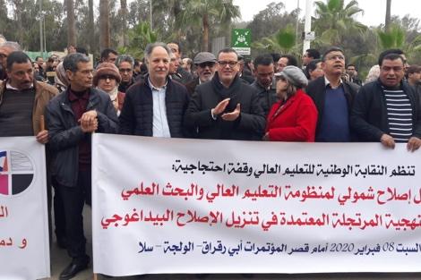 النقابة الوطنية للتعليم العالي مكتب الفرع الجهوي  الدار البيضاء : بيان